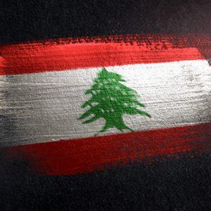 Lebanon Emergency Gifts